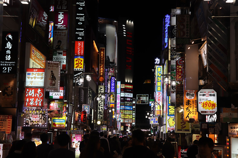 Highlight: Tokyo