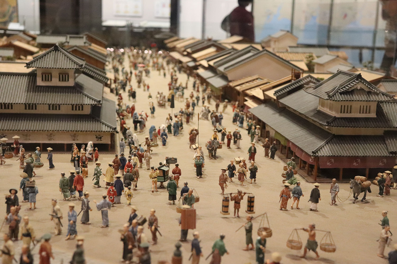 Edo Tokyo, Japan