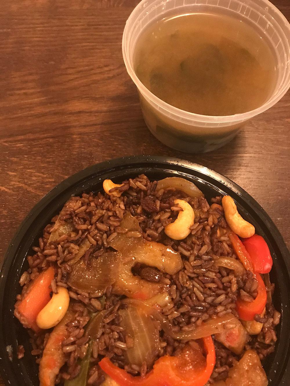 Shrimp pineapple fried rice, Urban Vegan