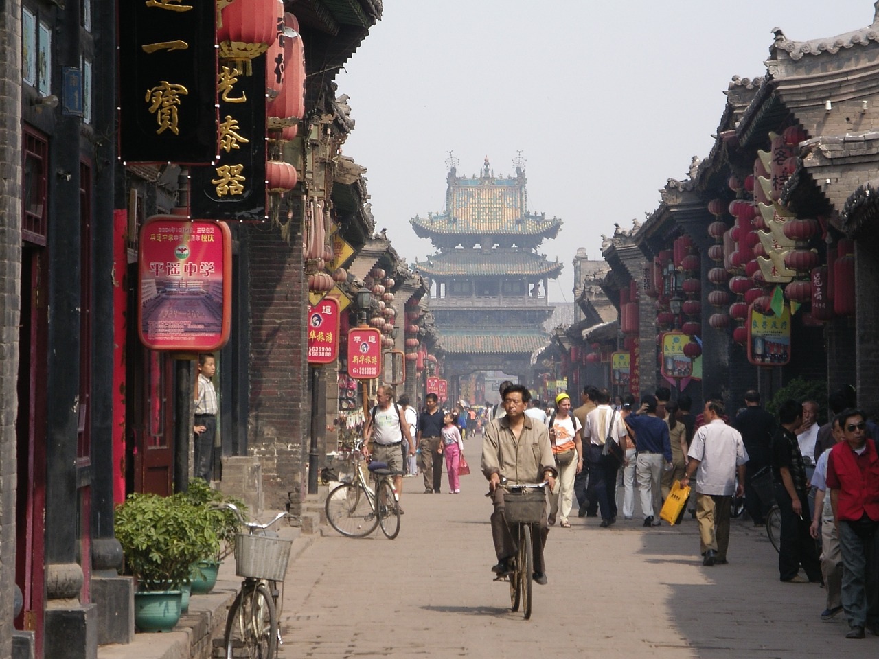 Bucket List Destination 4: China